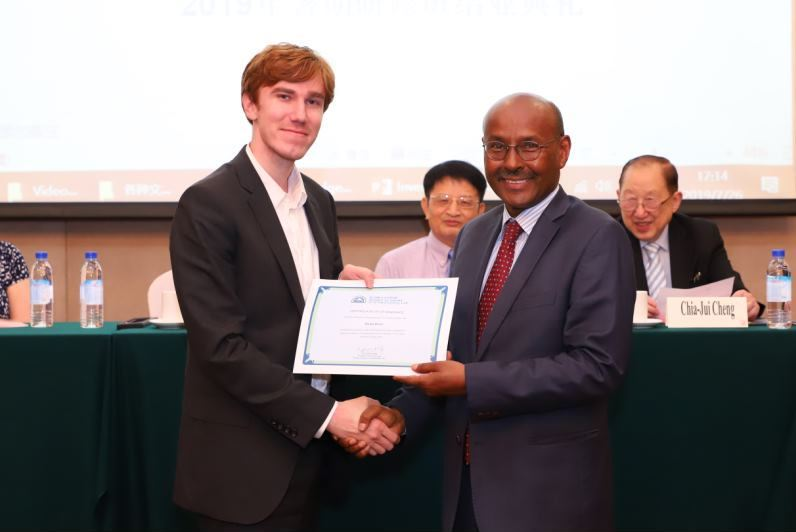 Summer at the Xiamen Academy of International Law